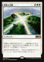 神聖の力線/Leyline of Sanctity(M20)【日本語FOIL】