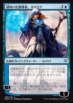 謎めいた指導者、カズミナ/Kasmina, Enigmatic Mentor(WAR)【日本語FOIL】
