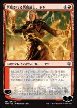 敬慕される炎魔道士、ヤヤ/Jaya, Venerated Firemage(WAR)【日本語FOIL】