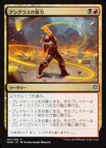アングラスの暴力/Angrath's Rampage(WAR)【日本語FOIL】