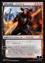 混沌の船長、アングラス/Angrath, Captain of Chaos(WAR)【日本語FOIL】
