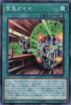 緊急ダイヤ【スーパー】DP21-JP037