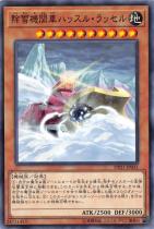 除雪機関車ハッスル・ラッセル【ノーマル】DP21-JP041