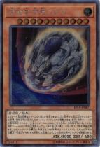 原始生命態ニビル【シークレット】EP19-JP067