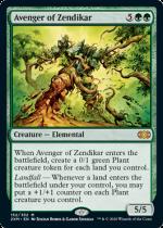 ゼンディカーの報復者/Avenger of Zendikar(2XM)【英語】