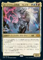 エーテリウム造物師、ブレイヤ/Breya, Etherium Shaper(2XM)【日本語FOIL】