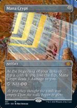 魔力の墓所/Mana Crypt(2XM)【英語FOIL】(拡張アート)