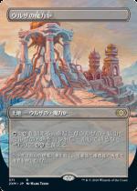 ウルザの魔力炉/Urza's Power Plant(2XM)【日本語FOIL】(拡張アート)