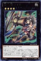十二獣ライカ【レア】MACR-JP048