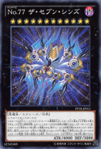 No.77 ザ・セブン・シンズ【ノーマル】PP18-JP011