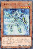 バランサーロード【パラレル】DBMF-JP040