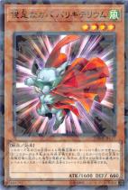 俊足なカバ バリキテリウム【パラレル】DBMF-JP041