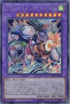 プランキッズ・ハウスバトラー【シークレット】DBHS-JP019