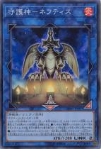 守護神-ネフティス【スーパー】DBHS-JP007