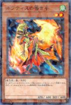 ネフティスの導き手【パラレル】DBHS-JP013