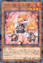 プランキッズ・ランプ【パラレル】DBHS-JP015