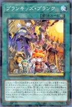 プランキッズ・プランク【パラレル】DBHS-JP024