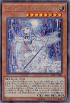 ウィッチクラフトマスター・ヴェール【シークレット】DBIC-JP019