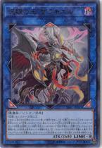 呪眼の王 ザラキエル【ウルトラ】DBIC-JP031