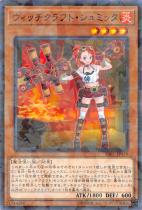 ウィッチクラフト・シュミッタ【パラレル】DBIC-JP016