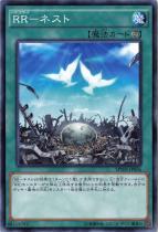 RR−ネスト【ノーマル】SPWR-JP026