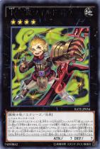 十二獣ワイルドボウ【レア】RATE-JP054