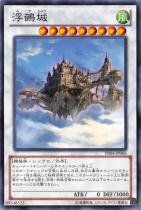 浮鵺城【ノーマル】PR04-JP006