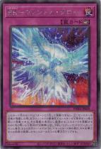 RR−ファントム・クロー【シークレット】PHRA-JP069