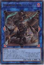 鉄獣戦線 凶鳥のシュライグ【レリーフ】PHRA-JP048