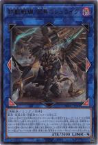 鉄獣戦線 凶鳥のシュライグ【ウルトラ】PHRA-JP048