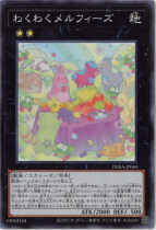 わくわくメルフィーズ【スーパー】PHRA-JP044
