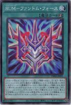 RUM−ファントム・フォース【スーパー】PHRA-JP051