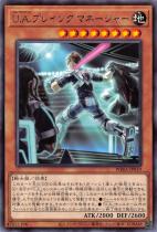 U.A.プレイングマネージャー【レア】PHRA-JP019