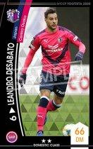 【ランクアップ済み】レアンドロ・デサバト《F20-3 28-R》