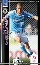 【ランクアップ済み】ケンゴ・カワマタ《F19-1 44-R》