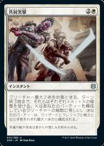 共同突撃/Allied Assault(ZNR)【日本語】