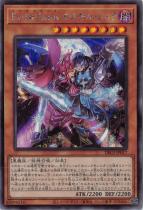 Evil★Twins キスキル・リィラ【シークレット】DBGI-JP017