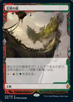 尖塔の庭/Spire Garden(ZNR)(EXP)【日本語FOIL】