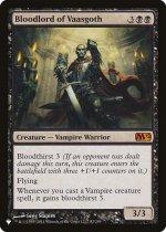 ヴァーズゴスの血王/Bloodlord of Vaasgoth(PLIST)【英語】