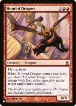 狩り立てられたドラゴン/Hunted Dragon(PLIST)【英語】