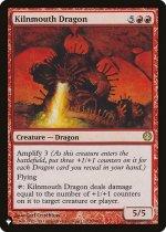 窯口のドラゴン/Kilnmouth Dragon(PLIST)【英語】