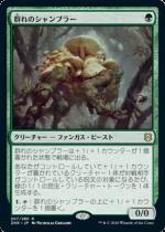 群れのシャンブラー/Swarm Shambler(ZNR)【日本語FOIL】