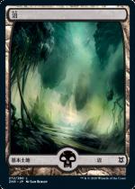 沼/Swamp(272)(ZNR)【日本語FOIL】
