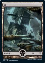 沼/Swamp(274)(ZNR)【日本語FOIL】