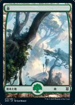 森/Forest(278)(ZNR)【日本語FOIL】