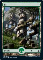 森/Forest(279)(ZNR)【日本語FOIL】