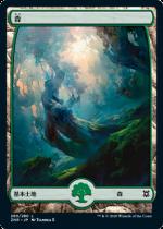 森/Forest(280)(ZNR)【日本語FOIL】