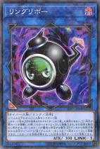 リングリボー【パラレル】SJMP-JP008