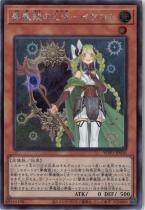 夢魔鏡の乙女−イケロス【シークレット】WPP1-JP016