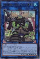 海造賊−キャプテン黒髭【ウルトラ】WPP1-JP034